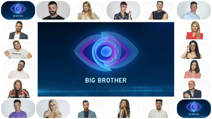 Big Brother Live Steaming: Δείτε Τώρα Στο Big Brother